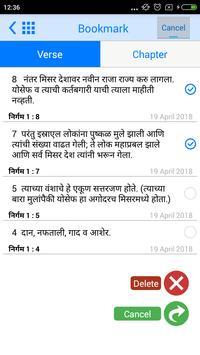 The Marathi Bible Offline स्क्रीनशॉट 1