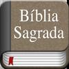 The Portuguese Bible 圖標