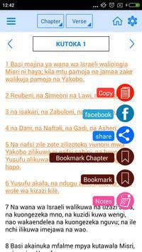 Swahili Bible Offline screenshot 2