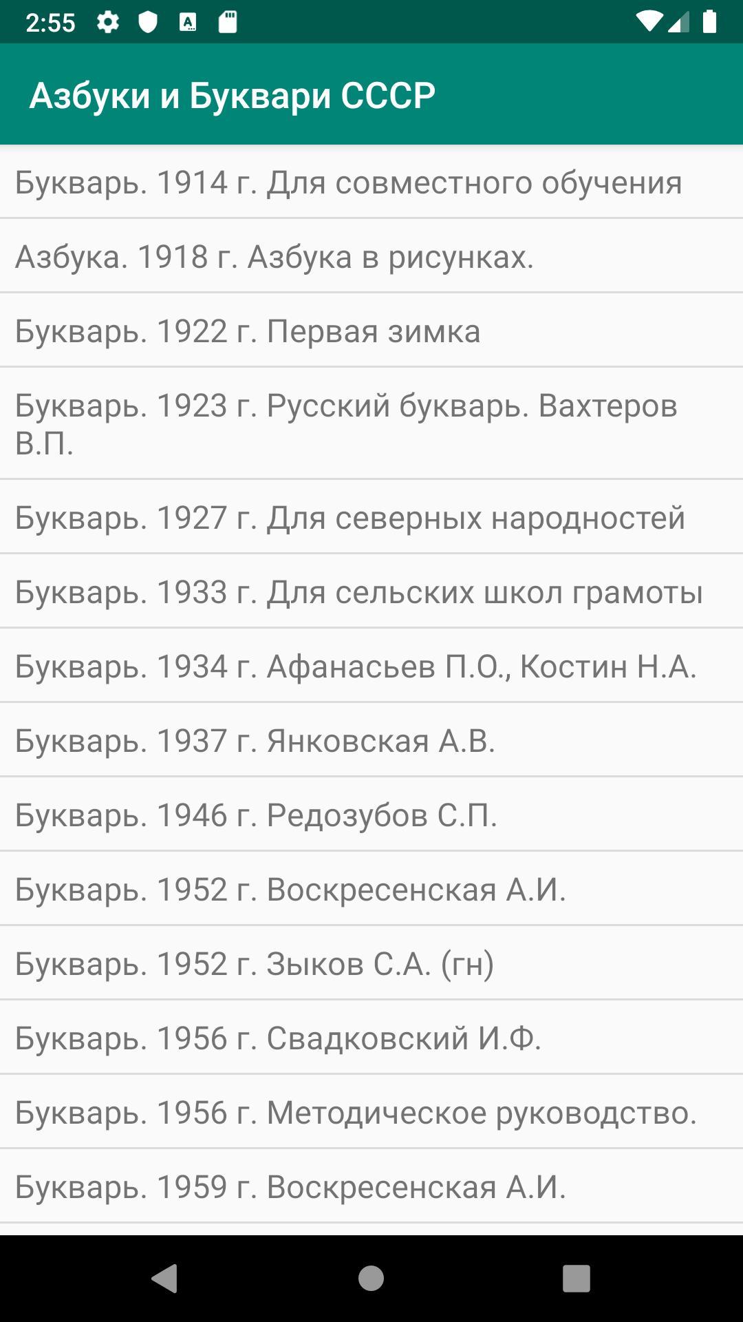 Русская азбука или буквица, картинки. Изучение азбуки сравнимо с ...   1920x1080
