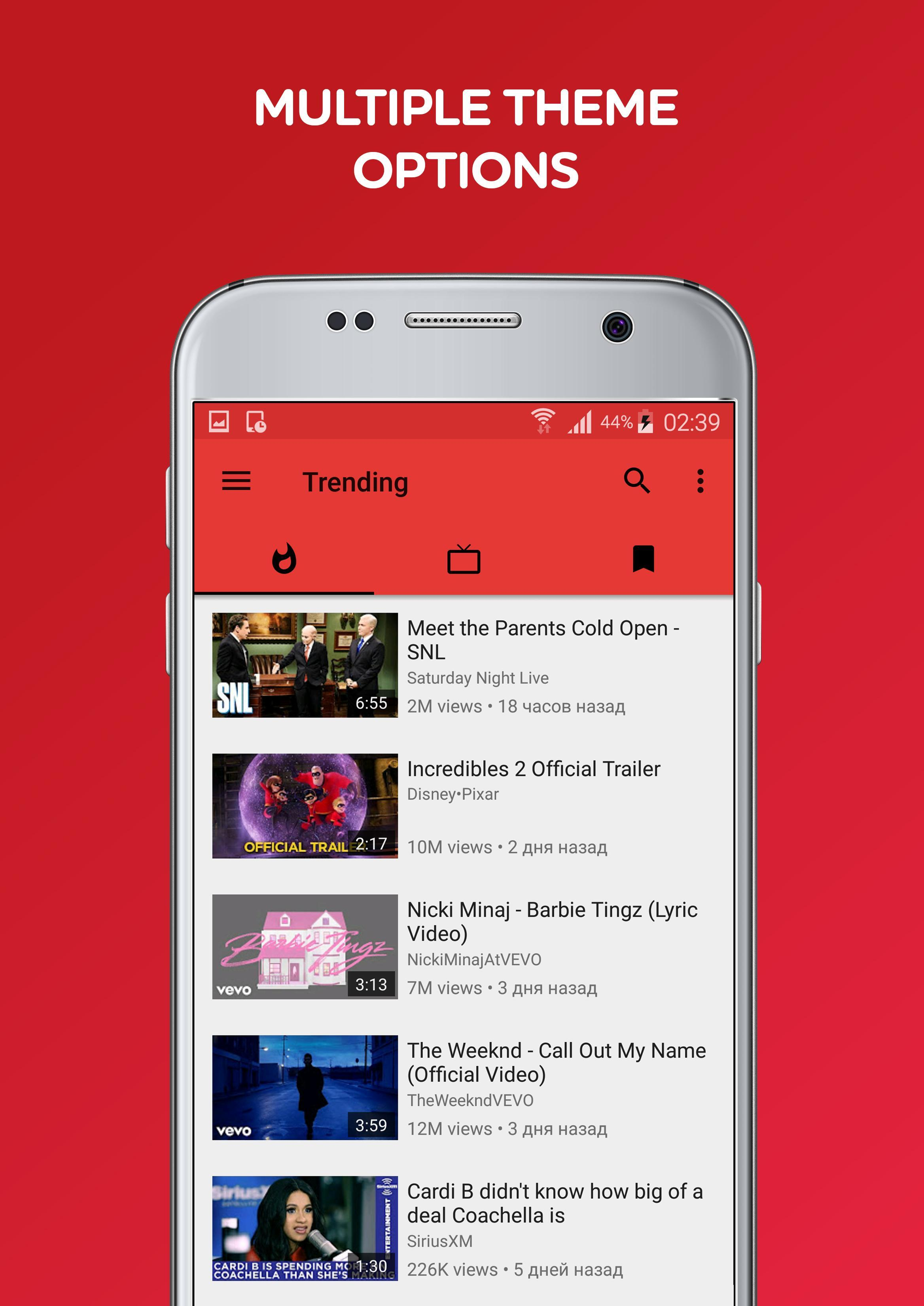 Y-Tube Play : Free Music Popup Youtube Player for Android - APK Download