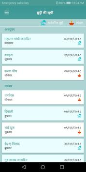 Hindi Calendar screenshot 5