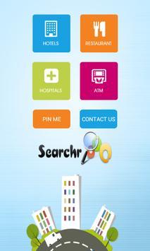 Searchrooo screenshot 1