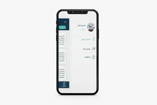 Expert Solution Portal screenshot 4