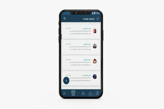 Expert Solution Portal screenshot 6
