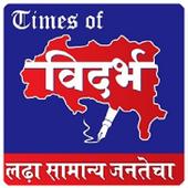 Times of Vidarbha #01 eNews icon