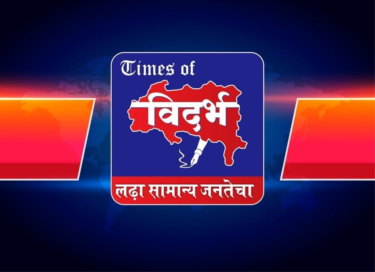Times of Vidarbha #01 eNews poster
