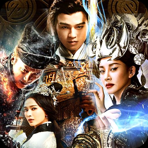 Latest Chinese Drama subtitle English for Android - APK Download