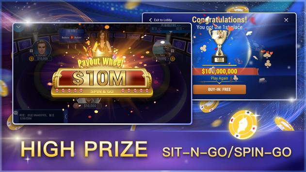 Sohoo Poker screenshot 16