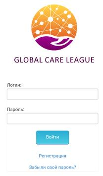 Global Care League poster