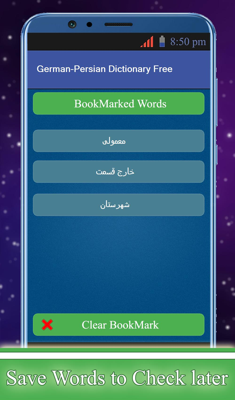german to persian dictionary free download software