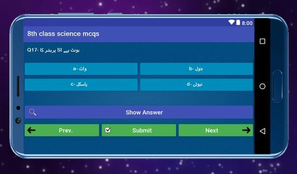 8th class science mcqs test screenshot 4