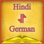 Hindi-German Offline Dictionary Free for Android - APK Download