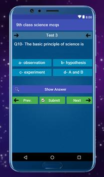 9th class science mcqs screenshot 2