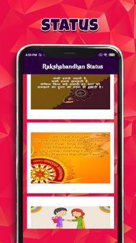 Rakshabandhan Stickers screenshot 4