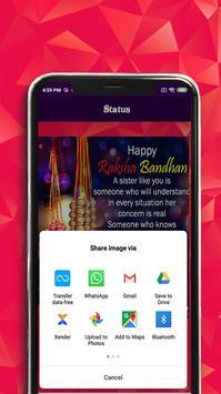 Rakshabandhan Stickers screenshot 5