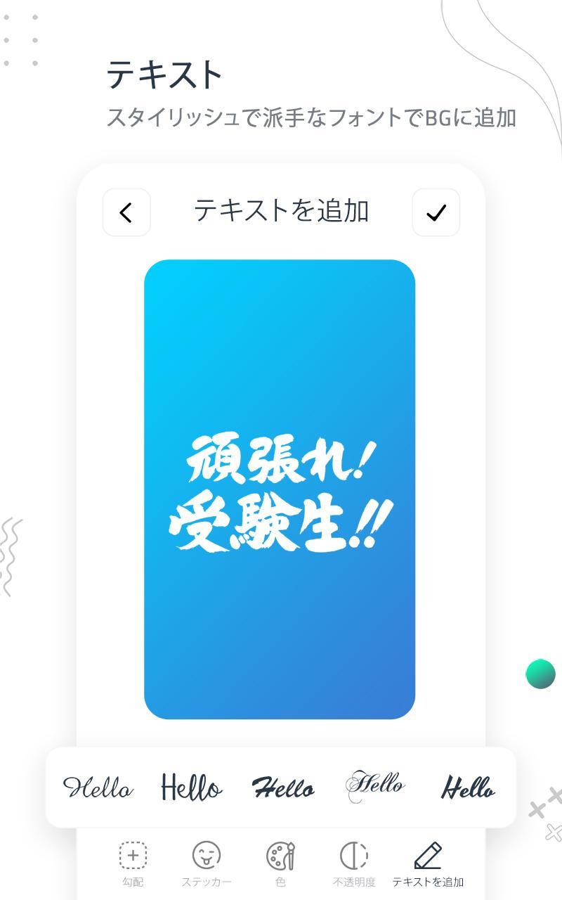 Android 用の 無地の壁紙 純色の無地の背景 Apk をダウンロード