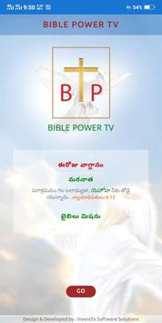 Bible Power Tv poster