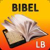 Die Bibel, Luther (Holy Bible) أيقونة