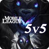 모바일 리그 icon