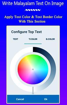 Write Malayalam Text On Photo & Image screenshot 4