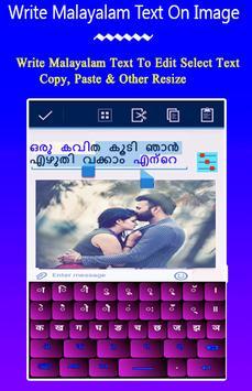 Write Malayalam Text On Photo & Image screenshot 6