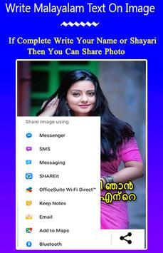 Write Malayalam Text On Photo & Image screenshot 7