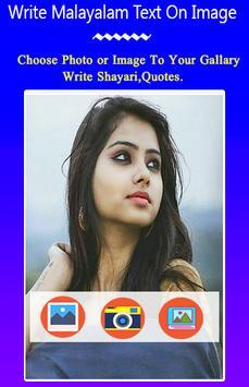 Write Malayalam Text On Photo & Image screenshot 1