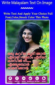 Write Malayalam Text On Photo & Image screenshot 2