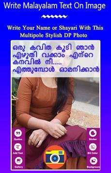 Write Malayalam Text On Photo & Image screenshot 3