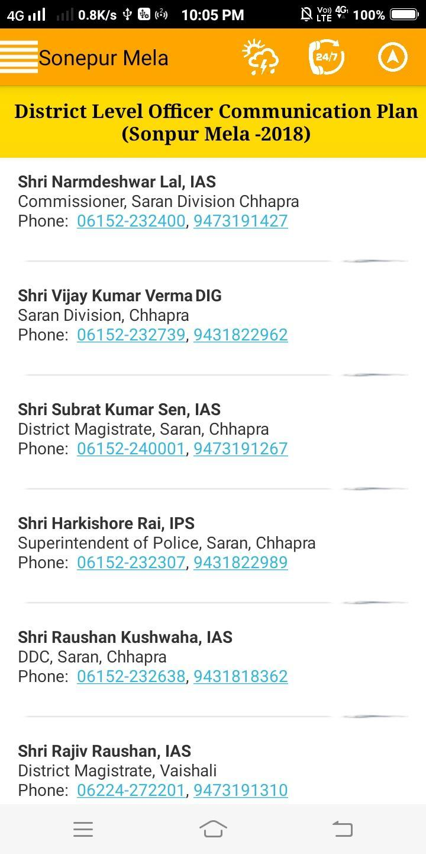 Sonepur Mela for Android - APK Download