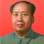 毛主席语录(中英对照) icon