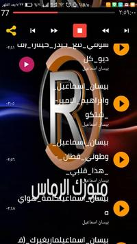 اغاني تركيه جديده  بدون نت 2019 screenshot 1