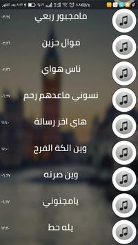 اغاني حسين الاهوازي بدون نت 2019 poster