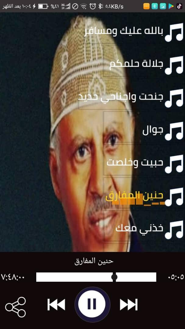 افضل مجموعة اغاني ايوب طارش