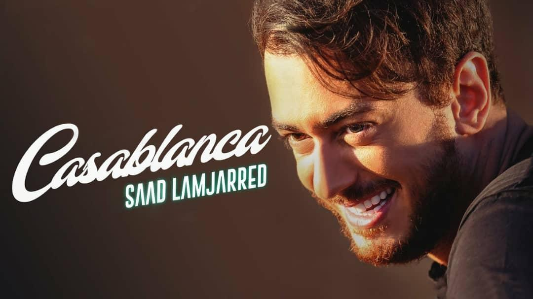 اغاني سعد المجرد بدون نت 2020 For Android Apk Download