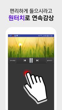 엄정화 screenshot 3