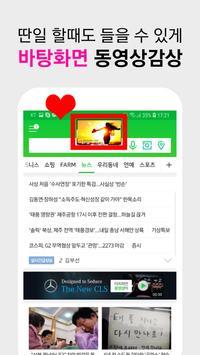 엄정화 screenshot 7