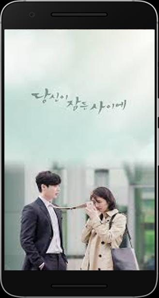 New Descendant Of The Sun Wallpapers For Android Apk Download