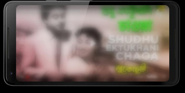 Kishore Kumar Bangla Song / কিশোর কুমার হিট গান poster