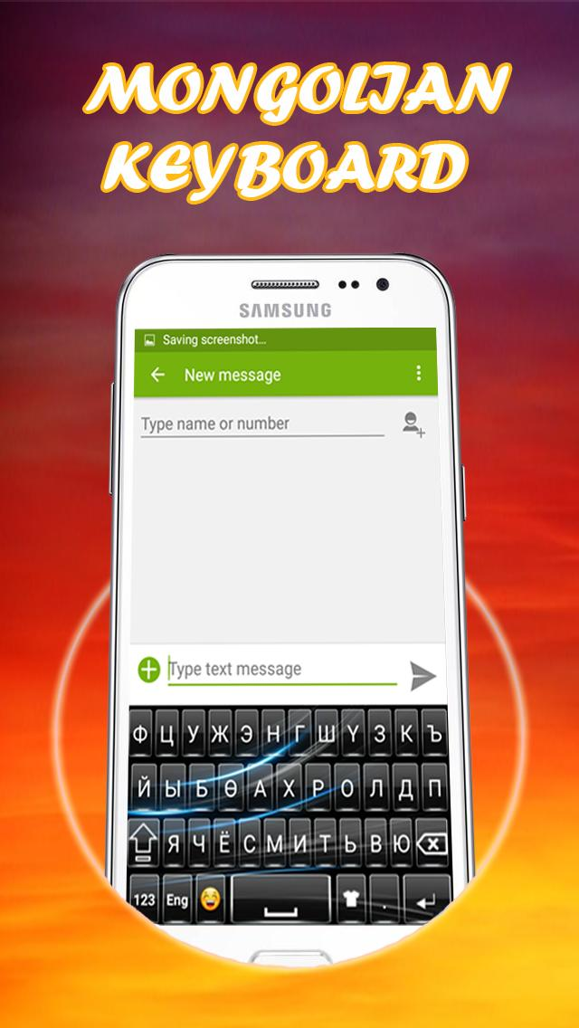 Quality Mongolian keyboard:Mongolian language App for Android - APK