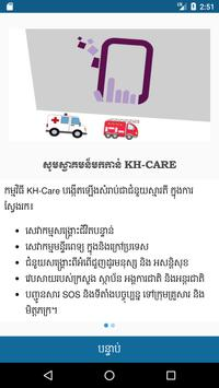 KH-Care poster