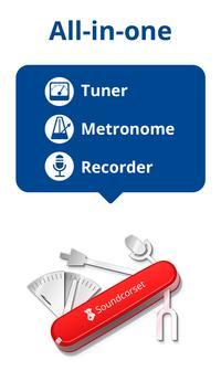 调音器,节拍器 截图 8