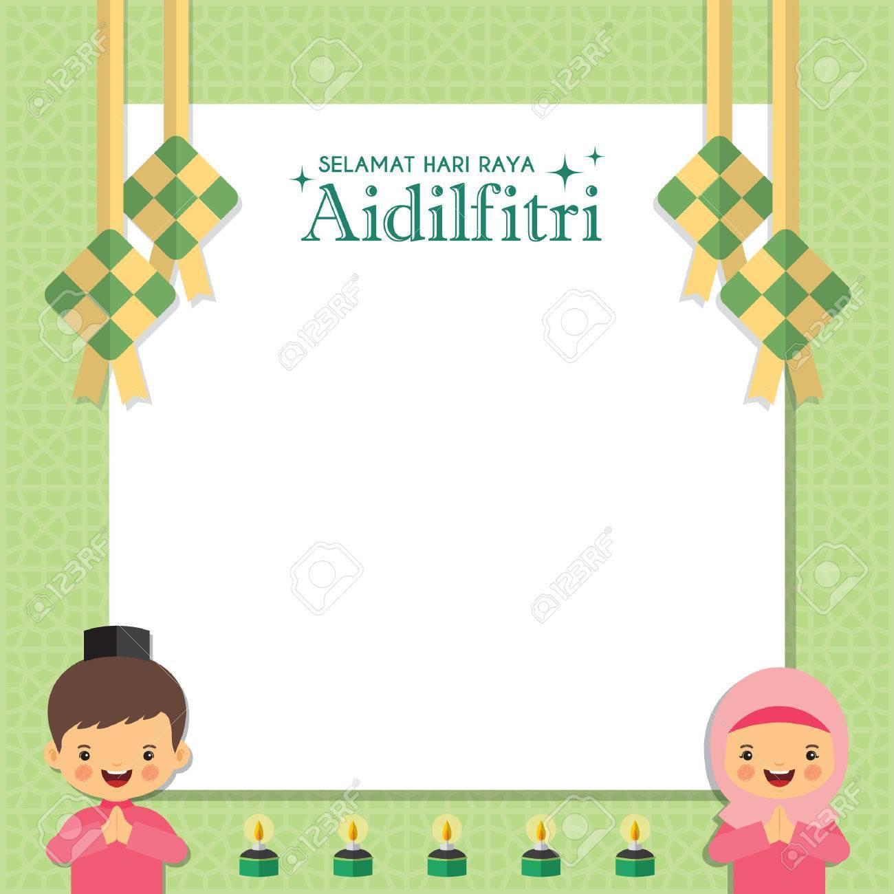Hari Raya Frame Photo For Android Apk Download