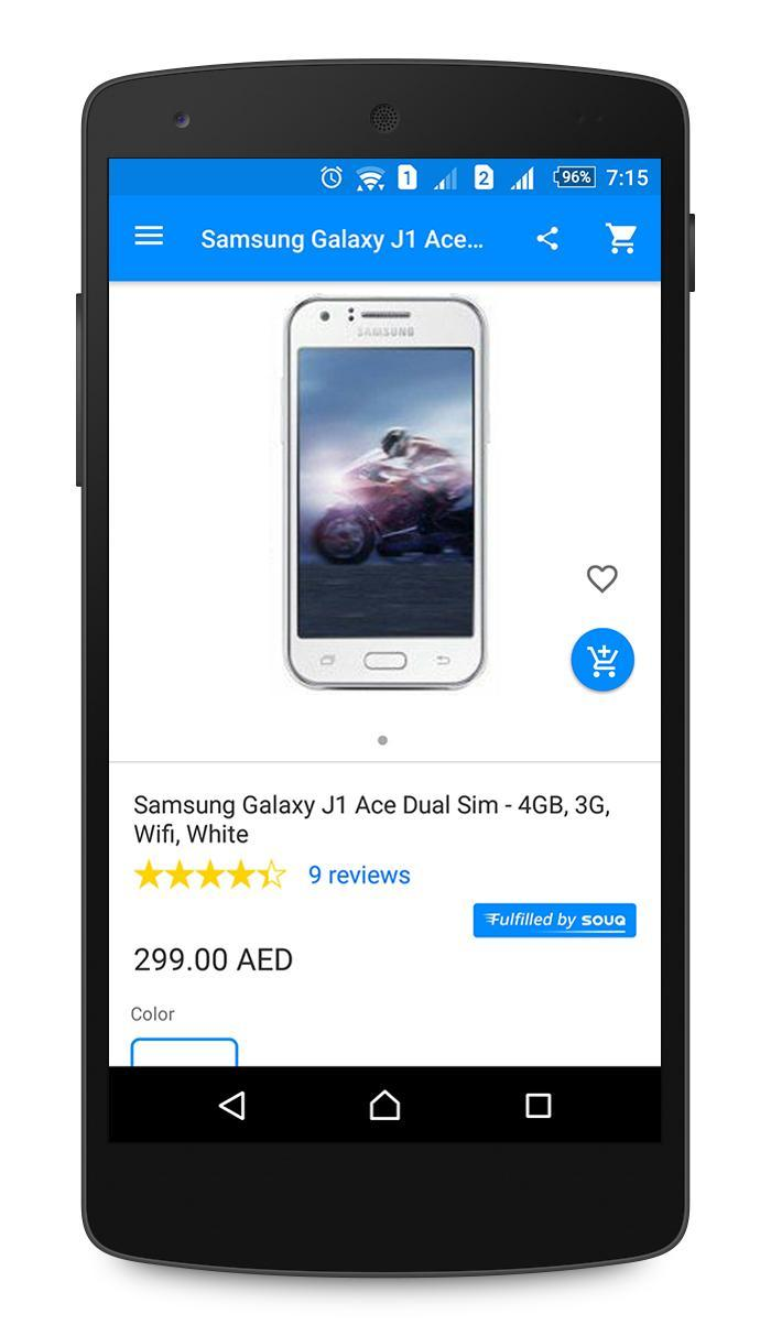 Souq com for Android - APK Download