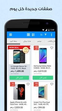 سوق تصوير الشاشة 2