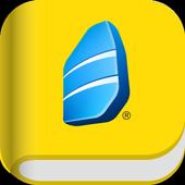 ロゼッタストーン・ライブラリー icon