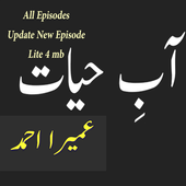 Aabe Hayat  Full Urdu! icon