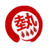 創作ダイニング ATSUO icon