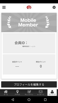 創作ダイニング ATSUO screenshot 2